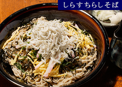 Cold Buckwheat or Cold Noodles and boiled Young Sardine