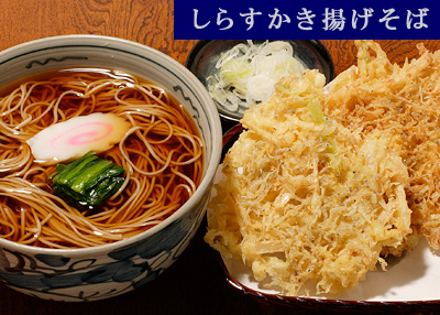 Hot Buckwheat or Cold Noodles and Tempura of boiled Young Sardine